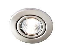 GU10 Tilt Brass Downlight + Lamp